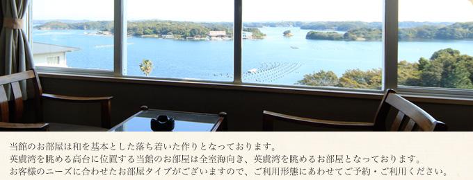 客室からの眺めイメージ